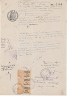 REVENUE STAMP, SMALL MEDAILLON, EMBOISED ROUND STAMP, NOTARIAL DOCUMENT, WATERMARKED PAPER, 1946, FRANCE - Revenue Stamps