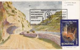 WRITER, JULES VERNE, THE DANUBE PILOT NOVEL, LIGHTHOUSE, CM, MAXICARD, CARTES MAXIMUM, 2005, ROMANIA - Ecrivains