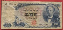 500 Yen ND (WPM 95b) - Japan