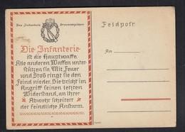DR Feldpostkarte / Infanterie Sturmabzeichen - Weltkrieg 1939-45