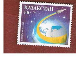 KAZAKISTAN (KAZAKHSTAN)   -  SG 23 -   1993  SPACE MAIL  -   USED - Kazakistan