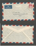 BAHRAIN. 1958 (15 Feb) GPO Fkd Env. 1 1/2 Anna. Rate. VF. - Bahrain (1965-...)