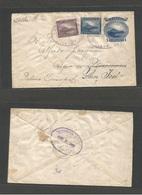 NICARAGUA. 1905 (April 3) Leon - Panama (17 April) - Costa Rica, San Jose (17 April). 5c Blue Stationary Envelope + 2 Ad - Nicaragua