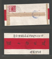 CHINA. 1895 (16 July) Chinkiang - Shanghai (18 July) Local Post Fkd Env, Single 15c Red Cds. VF With Dated Arrival Cache - Non Classificati