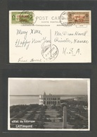 SYRIA. 1936 (22 Dec) LATTAQUIE. Fareed, Awad. GPO, USA, Quinter, Kansas. Ovptd Issued Multifkd Ppc. Very Scarce Usage. - Syria