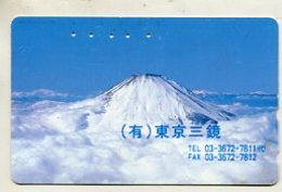 TK 07175 JAPAN - 110-461 Landscape - Mountains