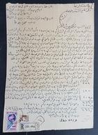 GE Lebanon 1957 Very Rare Style Of Open Letter (card), Sent Registered, Franked Baalbeck 25p Stamp + Earthquake Rekief - Lebanon