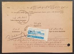 GE - Lebanon 1952 ALEY Circular Cancel, Nice Strike, On A Postal Card - Lebanon