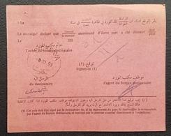 GE - Lebanon 1958 BICKFAYA Circular Cancel, Nice Strike, On A Postal Card - Lebanon