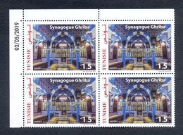Tunisia/Tunisie 2019 - Stamps - Block Of Four - The Synagogue Of Ghriba In Djerba - New Issue - MNH** Excellent Quality - Tunisia