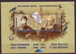 Georgie Georgia 2015 Poets Poète Block MNH** - Géorgie