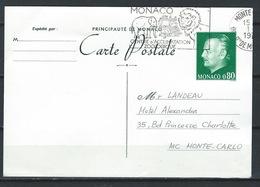 DZ--003-. DALLAY - CARTE POSTALE N° 32, OBL. , TTB, RAINIER III De 1977 - Entiers Postaux