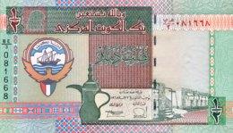 Kuwait 1/2 Dinar, P-24a (1994) - UNC - Signature 8 - Kuwait