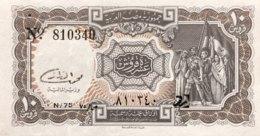Egypt 10 Piastres, P-184b (L.1940) - UNC - Last Series 75 - Aegypten