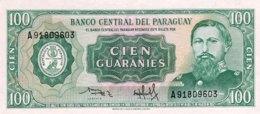 Paraguay 100 Guaranies, P-205 (1982) - UNC - Paraguay