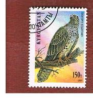 KYRGYZSTAN   - SG 75   -  1995  BIRDS: SHORT-TOED SNAKE EAGLE -   USED - Kirghizstan
