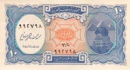 Egypt 10 Piastres, P-191 (2006) - UNC - Aegypten