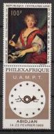 Centrafricaine - 1968 - Poste Aérienne PA N°Yv. 67 - Philexafrique - Neuf Luxe ** / MNH / Postfrisch - Zentralafrik. Republik