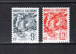 NOUVELLE CALEDONIE  N° 634 + 635  NEUFS SANS CHARNIERE COTE  0.80€    CAGOU OISEAUX  ANIMAUX - Nueva Caledonia
