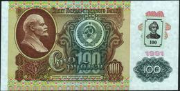 TRANSNISTRIA - 100 Rubles 1991 (1994) {Government} UNC P.7 - Moldova