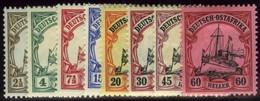 German East Africa. Michel #30-37. Mint. VF. - Colony: German East Africa