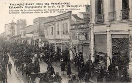 SOUVENIR DE LA REOCCUPATION DE SALONIQUE PAR LES HELLENES ARTILLERIE HELLENIQUE DANS LA VILLE LE 27/10/1912 - Grèce