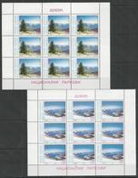 9x MACEDONIA - MNH - Europa-CEPT - Geography - Nature - 1999 - Europa-CEPT