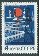 1971 RUSSIA USATO GIACIMENTO PETROLIFERO DI BAKU - UR18-5 - 1923-1991 URSS