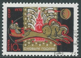 1971 RUSSIA USATO NUOVO ANNO 1972 - UR18 - 1923-1991 URSS