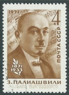 1971 RUSSIA USATO S. PALIASCHWILLI - UR18-2 - 1923-1991 URSS
