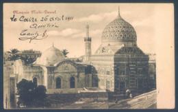 Egypt Egypte CAIRO  LE CAIRE  Mosquée Nabi Daniel - Egypte