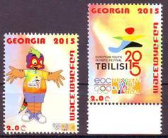 Georgie Georgia 2015 Olympic Youth Complete Set Série Complète MNH** - Géorgie