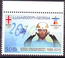 Georgie Georgia 2010 Fairy Tale Character Complete Set 2 Stamps Série Complète 2 Timbres MNH** - Géorgie