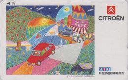 RARE Télécarte Japon / 110-011 - VOITURE FRANCE - CITROEN & Animal TAPIR / Dessin Pub - Japan Phonecard - 3302 - Voitures