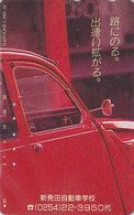 RARE Télécarte Japon / 110-011 - VOITURE FRANCE - 2 CV 2 C V CITROEN - CAR Japan Phonecard - AUTO TK - 3303 - Voitures