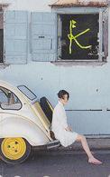 Télécarte Japon / 110-011 - VOITURE FRANCE - 2 CV 2 C V CITROEN & Femme - CAR & Girl Japan Phonecard - AUTO TK - 3304 - Voitures
