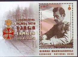 Georgie Georgia 2018 Mazniashvili Block MNH** - Géorgie