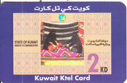 KUWAIT - 2 Women, Ktel Prepaid Card 2 KD, Used - Kuwait