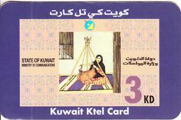 KUWAIT - Lady, Ktel Prepaid Card 3 KD, Used - Kuwait