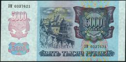 TRANSNISTRIA - 5.000 Rubles 1992 (1994) {Government} UNC P.14 - Moldova