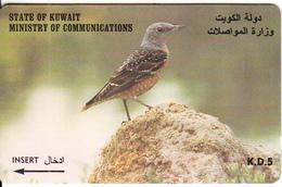 KUWAIT - Bird, Rock Thrush, CN : 39KWTD/B(0 With Barred), Used - Kuwait
