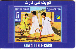 KUWAIT - Children Playing, Sprint Prepaid Card KD 5(large CN At Left), Used - Kuwait