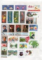 Petite Collection De Chine Obliteree Prix Depart   15 EUROS - Chine