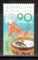 Kasachstan / Kazakhstan 2005 EUROPA Gestempelt/used - Europa-CEPT