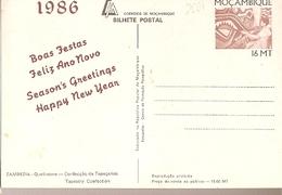 Mozambique ** & Postal Stationery, Province Of Zambezia, Quelimane, Tapestries Confection 1986 (6801) - Textile