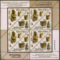 2018 Belarus M/S Archaeology. Chess Pieces Mi 1278-1279 MNH - Belarus