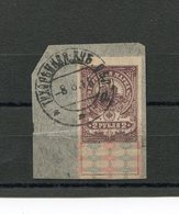 RUSSIA YR 1918,SC AR23A,MI 146B,USED ON PIECE,PGENERAL REVENUE, 2 RUB,HCV - 1917-1923 Republic & Soviet Republic