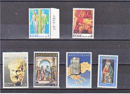 GRECE 1978 ARISTOTE Et Transplantations Yvert 1294-1297 + 1304-1305 NEUF** MNH - Grèce
