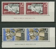 Zypern 1963 Kampf Gegen Hunger 218/19 Druckerzeichen Postfrisch - Chypre (République)