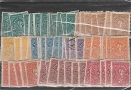 Accumulation El Salvador 1890 Issue Mostly Unused SG 30-38 Few Spotted Perfs - El Salvador